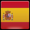 Kindseat Español